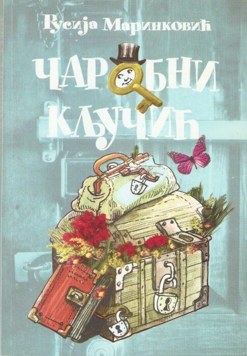 carobni_kljucic-1