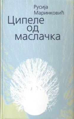 cipele_od_maslacka-1