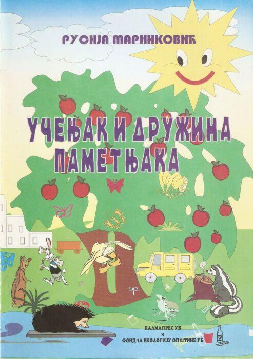 Učenjak i družina pametnjaka 1